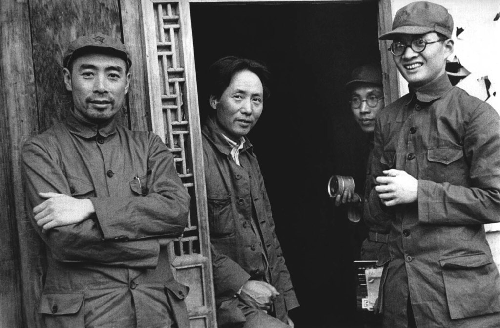 Zhou Enlai, Mao Zedong, and Bo Gu in Yan'an